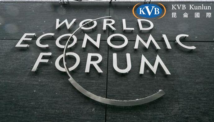 KVB昆仑国际|美国再膺最具竞争力经济体
