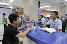 西安市今年新登记市场主体突破36万户