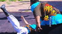 鄂尔多斯:蒙古大汉摔跤选婿,想娶娇妻必须拼尽全力!