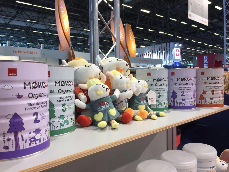 Mille亮相法国国际食品及饮料博览会,童趣时尚包装备受瞩目