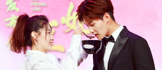 《双世宠妃2》发布会 邢昭林梁洁剧里剧外甜蜜升级
