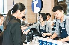 网红小蓝杯开启新零售咖啡模式 带给大西安创新活力