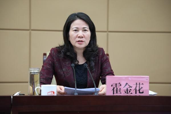 河南省全国教育大会精神宣讲电视电话会议在郑州召开