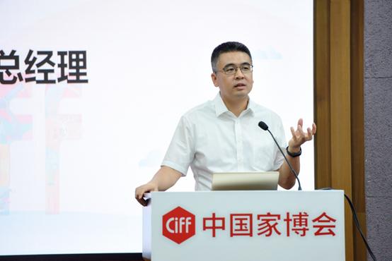 中国家博会(广州)新闻发布会