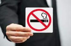 """解读西安""""控烟令"""" 任何人有权投诉违规吸烟者"""