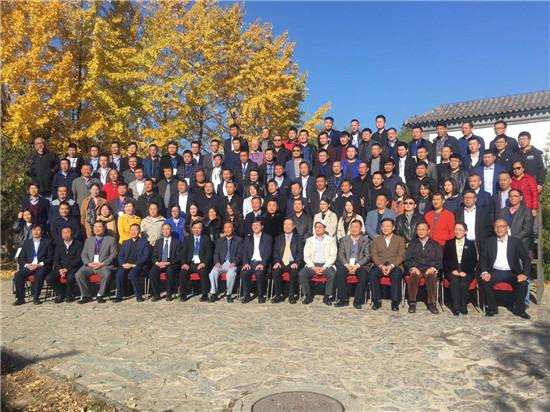 """中国生态建材产业年度""""两会""""在北京举行"""