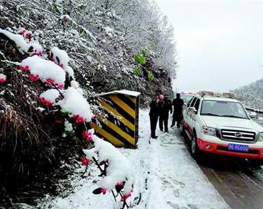 鄂西南迎来今冬首场雪