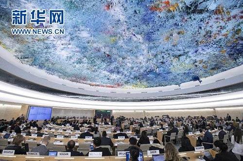 11月6日,在瑞士日内瓦联合国万国宫,与会代表参加联合国人权理事会第三轮国别人权审议。(新华社记者徐金泉/摄)