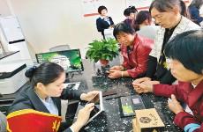 陕西首家社区金融服务超市成立 不出村就能开卡