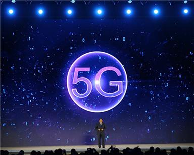 """""""乌镇热词""""勾勒未来:5G、产业互联网标准化、农村新市场"""