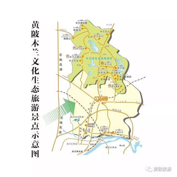 商业  想看水,这里有国家水利风景区,华中旅游度假胜地木兰湖;想看