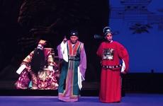 首届陕西戏剧奖评奖活动拉开帷幕 奖励优秀戏剧作品