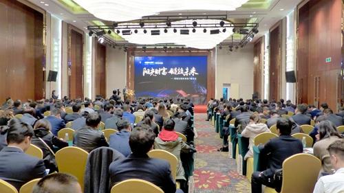 光大银行郑州分行进行跨境自贸业务客户推介会