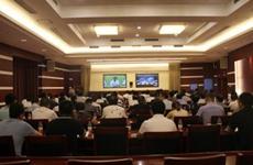 陕西政法机关积极参与舆论环境集中整治专项行动