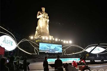 第十五届茶文化研讨会暨首届茶祖文化节在茶陵开幕