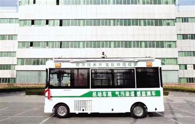 郑州新型环保移动车