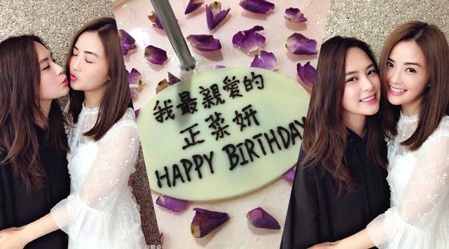阿娇为阿Sa准备生日惊喜 Twins姐妹花嘟嘴合影笑容甜