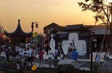西安市规划提出10大类特色小镇分类发展和布局导向