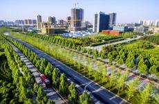 西咸新区深化改革发展 做陕西创新发展的急先锋