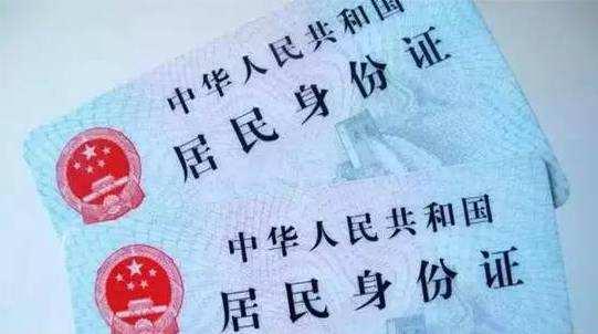 """奇葩!南京的一位妈妈认为孩子身份证号""""48""""不吉利 竟然想重选"""