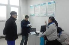 西安职业病防治规划出台 维护劳动者健康权益