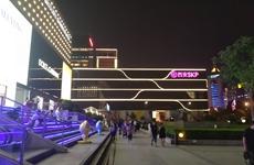 三季度陕企业家经济热度感受良好 市场需求旺盛