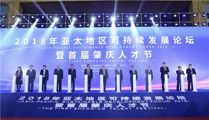 <b>首届肇庆人才节亮点纷呈 为肇庆融入大湾区提供创新能量</b>