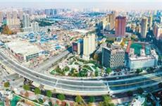 改革开放40年 西安经济社会发展取得八大成就