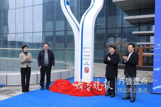 青岛微电子创新中心启用 吸引众多企业入驻