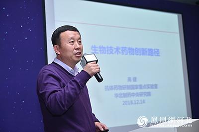 高健:中国企业要坚持做创新药