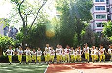 改革开放四十年:西安学前教育的发展与变迁