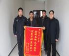 柘城:涉农案件高效执行 当事人送锦旗表谢意