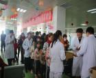 柘城县人民医院?#20132;?#20849;度元宵佳节