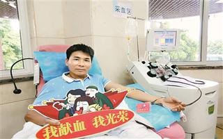 """广州""""献血达人""""16年献血12万毫升"""