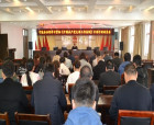宁陵县法院召开学习贯彻 《中国共产?#25345;?#37096;工作条例》专项行动动员会