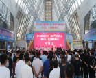 2019第七屆中國花生、葵花產業博覽會在民權隆重開幕