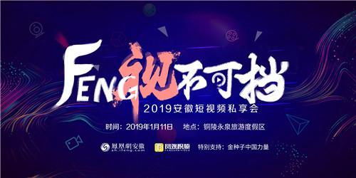 梨视频副总编辑鲍志恒:短视频将逐渐成为主流