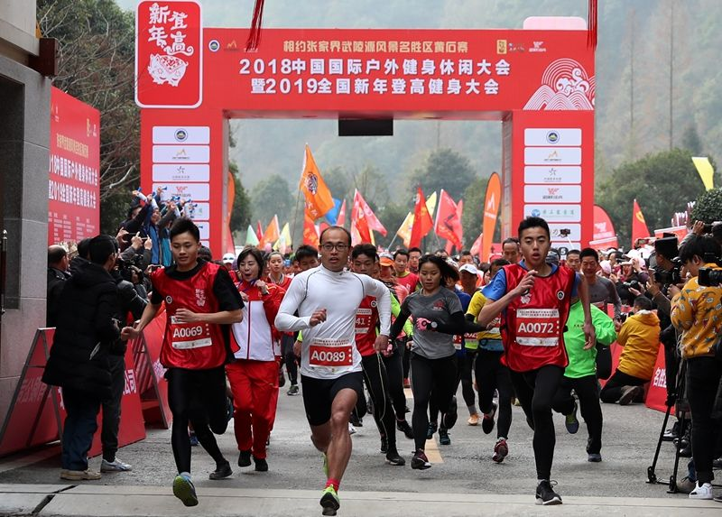 """用公益暖新春,做""""有温度""""的中国体育彩票"""