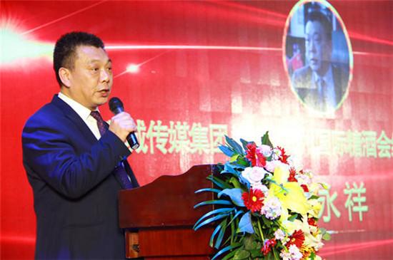 2018年度郑州国际糖酒会优秀联络员表彰大会在郑举行