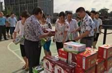 陕西省总工会:职工节日福利标准提高到2200元