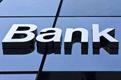 银行大力度核销不良贷款