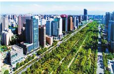 西安高新区: 以八大突破工程推动高质量发展