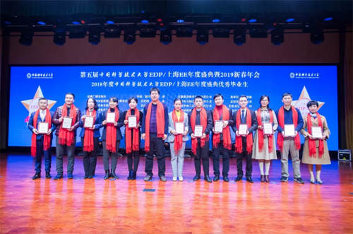 中国科学技术大学管理学院统计金融系副主任叶五一为优秀毕业颁奖