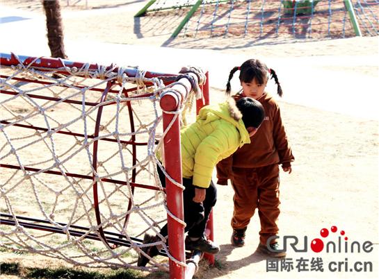 """【网络媒体走转改】""""life.com扶贫+旅游"""" """"加""""出渭南白水好光景"""