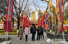 陕西文博系统210个展览邀您博物馆里过大年