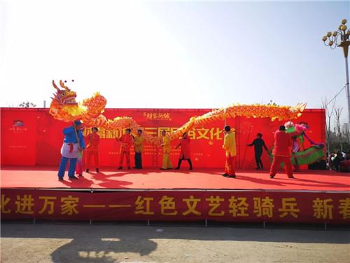 2019年西峡县财富新城第三届民俗文化艺术节给你想要的新年新玩法