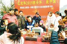 """西安年·最中国 民俗非遗""""酿""""出传统年味道"""