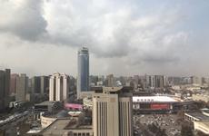 陕西开展应对气候变化国际合作 推动绿色低碳发展