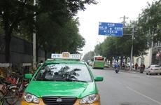 西安市13名严重违规出租车司机被吊销从业资格证