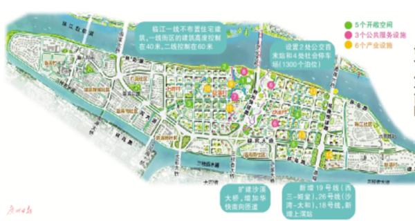 洛溪岛功能定位提升 成为广州新城市中轴线的最南端